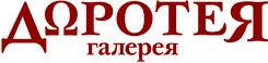 логотип Доротея